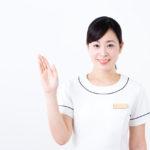 セラピスト開業東銀座